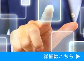 フレーム&ワークモジュール紹介動画