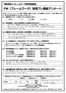 20130626_003