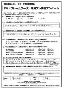 20130626_006_OK