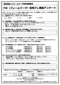 20130626_011_OK