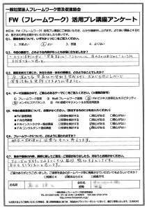 20130703_005