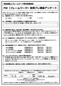 20130722_003