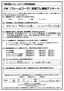 20130806_002