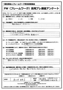 20130830_003
