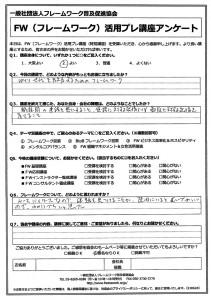 20130830_004