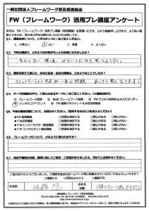 20130830_006