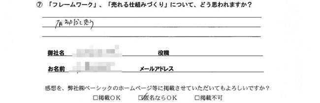 20130124_003