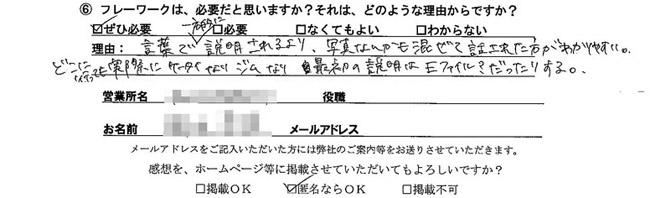 20130508_001