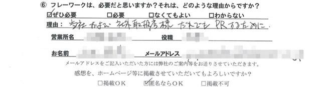 20130508_003