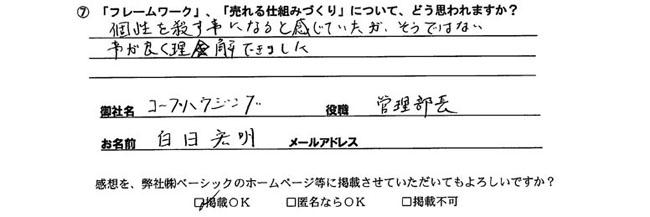 20130517_004