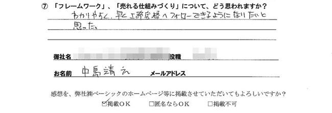 20130614_003