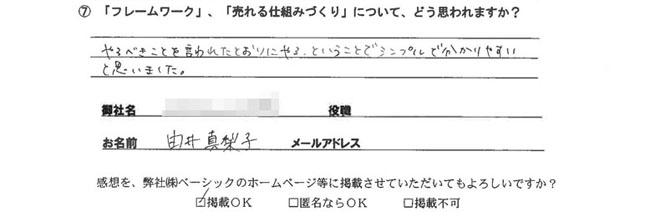 20130711_003
