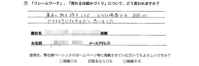 20130711_006