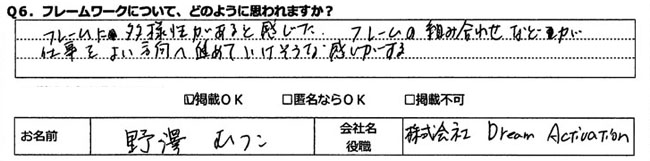 20130723_001