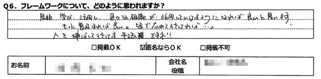 20130723_004