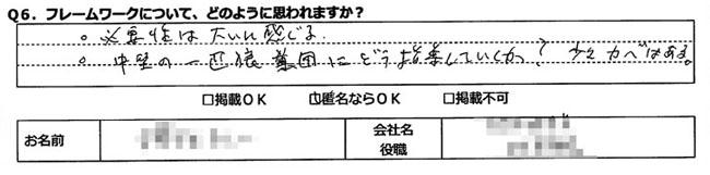 20130806_001