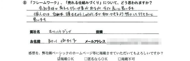 20130904_003