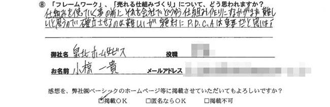 20130911_004