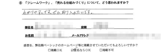 20130911_005