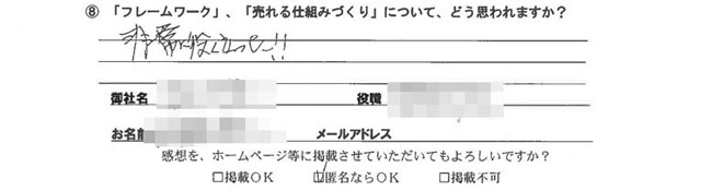 20130918_001