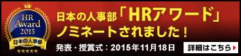 banner_award2015_340-80